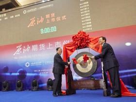 喜讯:上海原油期货上市4个月累计成交3.67万亿元