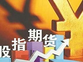 1234tv.com:7x24小时全球实时财经新闻直播