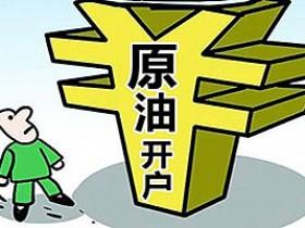 东方财富:下周股市三大猜想及应对策略,A股市场或将先抑后扬