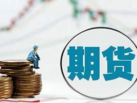 今日关注:原油期货的中国创新与市场建设